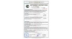 Наличие сертификатов на лампы для фототерапии